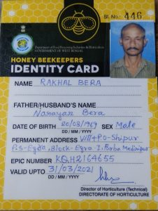 ID card by Gov Of West Bengal